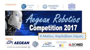 AegeanRobotics Competition 2017