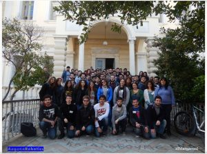 2nd Robotic School 6-7 Οκτωβρίου 2014