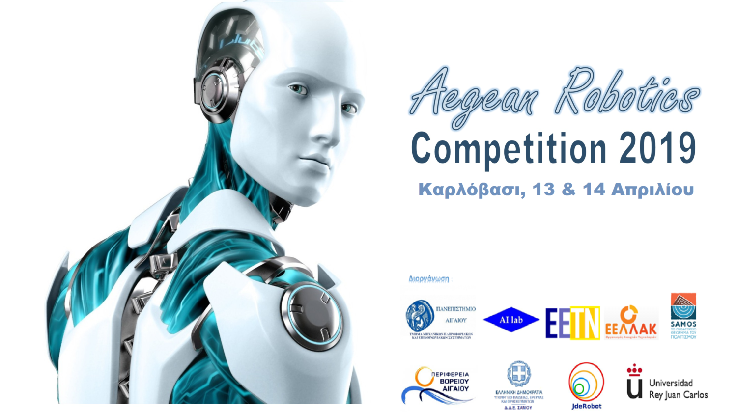 3rd AegeanRobotics Competition 2019
