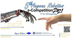 5th AegeanRobotics e-Competition 2021